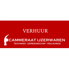 VERHUUR: GASBRANDER/SOLDEERLAMP/FOHN